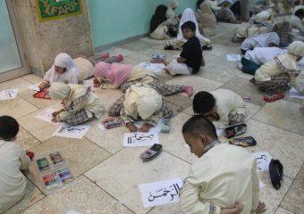Madrasah Ibtidaiyah Istiqlal Jakarta (3)